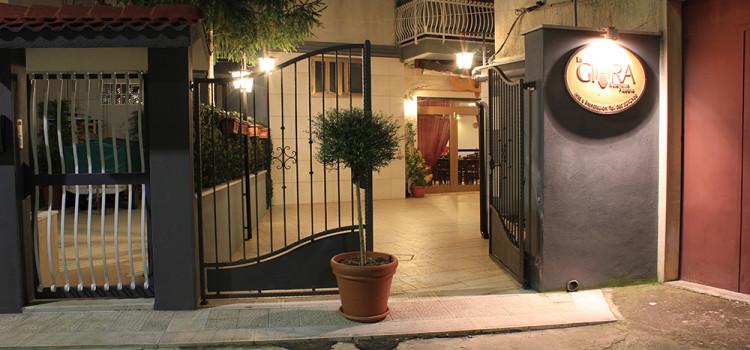 La Giara Ristorante Pizzeria Santeramo in Colle
