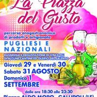 La piazza del gusto Gallipoli - La Terra di Puglia