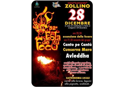 Festa de lu focu Lecce