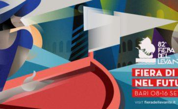 La nuova Fiera del Levante 2018 a Bari